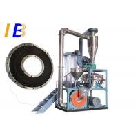 Wholesale Vibrating Sieve Fine Powder Plastic Grinding Machine With  SKD11 Disc Blade from china suppliers