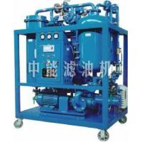 Wholesale Sell Turbine Oil Purifier/ Dehydration/ Oil Regeneration from china suppliers