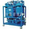 Sell Turbine Oil Purifier/ Dehydration/ Oil Regeneration for sale
