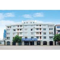 Zhe Jiang SUITA Filter Material Technology CO.,LTD
