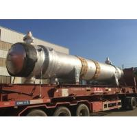 Wholesale Stamp Stainless Steel Chemical Pressure Vessels  PSA Feed Gas Cooler ID1525 X 8766 from china suppliers
