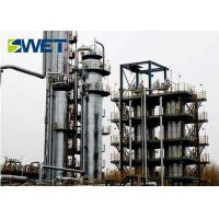 Wholesale 1.25 MPa Automatic Industrial Boilers And Heat Recovery Steam Generators from china suppliers