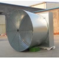 Wholesale Poultry evaporative cooling exhaust fan from china suppliers