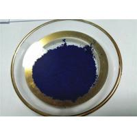 China High Purity Disperse Dyes Blue GL 200% / Disperse Blue Dyes For Polyester on sale