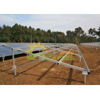 Wholesale Flat Rooftops Solar Panel Racking System With Professional Structure from china suppliers