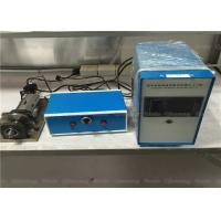 Wholesale Enhancing Production Rate Ultrasonic Welding Machine For Nonwoven By 35Khz Ultrasonic Sealing Technology\ from china suppliers