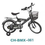 China Made in China children's vehicles,children's bike for sale