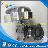 Wholesale Model EJA210A and EJA220A Flange Mounted Differential Pressure Transmitters EJA210A-DHSG2D from china suppliers