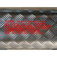 Wholesale Aluminum Chequered Plates-5 bars shape from china suppliers