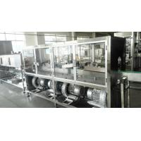 China Water remover/water filling machine for sale