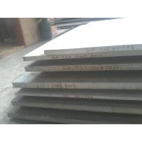 Best Original Hot Rolled 321 Stainless Steel Plate Sheet Thickness 10.0mm - 150.0mm EN10088-1 wholesale
