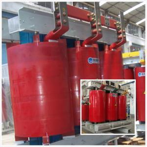 Buy cheap Dry Type Transformer , 30KVA , 11 KV , Standard , Epoxy , Vacuum Cast, Good from wholesalers