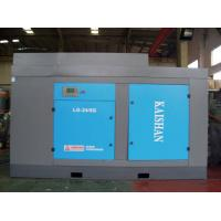 Buy cheap Double Screw High CFM Air Compressor , 24m³ / min Stationary Air Compressor from wholesalers