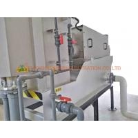 24 Hours Automatically Polymer Dosing System Sludge Processing Screw Machine for sale