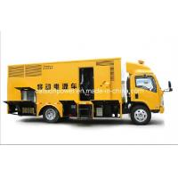 Wholesale Mobile Vehicle Mounted Doosan Genset 40kVA (C40CS) from china suppliers