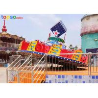 China Outdoor Playground Ballerina Ride Hully Gully Ride Theme Park Amusement Rides for sale