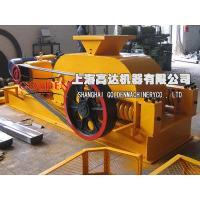 Wholesale Roll Crusher, Crusher Manufacturers, Crusher Price from china suppliers