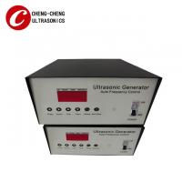 China Ultrasound Vibration Power Supply Generator Used In Cleaning Industry on sale