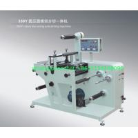 Wholesale 2 Stations Rotary Die Cut Slitter Machine With Turret For Blank Label Paper from china suppliers