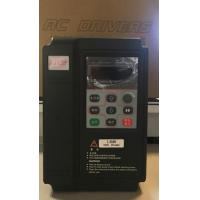 Buy cheap 1.5KW general type speed drive AC asynchronous motor controller VFD from wholesalers