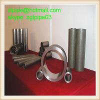 Buy cheap DIN2391 COLD DRAW STEEL TUBE READY FOR HONED TUBE PRE-HONED TUBE from wholesalers