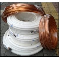 Wholesale RETEKOOL copper connecting tube from china suppliers