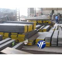 Wholesale D2 round bar,H13 steel round bar ,1.2601/1.2080 round bar steel from china suppliers