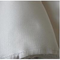 Wholesale Hot Sale High Quality Non Alkali Fiberglass Cloth from china suppliers
