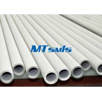 25.4MM S32760 Seamless Duplex Steel Pipe Annealed With ASTM A790 / 790M Standard