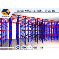 Wholesale Drive In Racking System Corrosion Protection from china suppliers