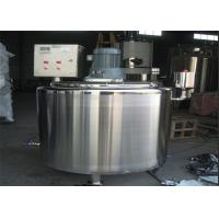 Wholesale 2000L/ Hour Ice Cream Production Line Machine Sanitary Stainless Steel 304 from china suppliers