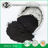 China Food Beverage Powdered Activated Carbon Soda Water Sulfated Ash Below 5% for sale