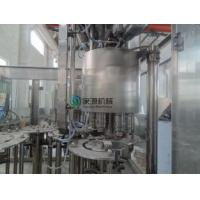 Best Soda Automatic Bottle Filling Machine 6000bph , Isobaric Filling Machine wholesale