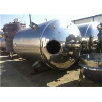 Wholesale 316 304 Stainless Steel Wine Fermentation Tank Juice Mixing Tank For Beverages Industry from china suppliers