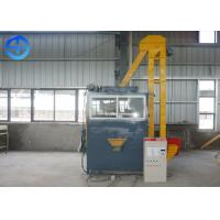 China 99.99% Separating Rate High-Voltage Electrostatic Separator Machine on sale