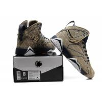Buy cheap Wholesale Cheap Air Jordan 7 Retro Basketball Shoes from china from wholesalers