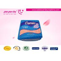 Ladies Disposable Sanitary Napkins , Soft Surface Female Sanitary Towels