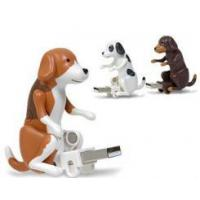 Buy cheap USB Humping Dog from wholesalers