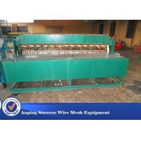 Wholesale Construction Fencing Welding Machine High Flexibility OEM / ODM Acceptable from china suppliers