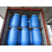 China Sodium Lauryl Ether Sulfate, SLES 70% for sale