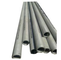 Wholesale ASTM A789 / A790 0 Duplex Stainless Steel Pipe for High Temperature Boiler from china suppliers