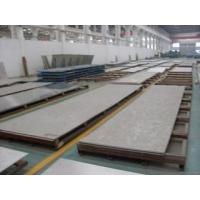 Buy cheap AH36 DH36 EH36 Mild Steel Plate For Ship Building / Construction from wholesalers