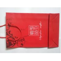 Large Custom Paper Bags Printing Recyclable With CMYK / Pantone Color for sale