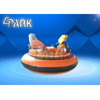 China Mini Inflatable Ice Bumper Cars For Kids And Adult / Amusement Game Machine on sale