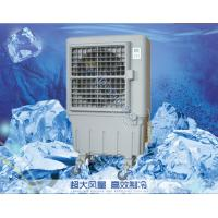 Wholesale Office Home Commercial Evaporative Air Cooler / 2 Stage Evaporative Cooler from china suppliers