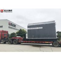 Wholesale High Efficiency Wood Pellet Fired Boiler Rice Husk Fired For Cardboard Factory from china suppliers