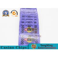 China Round And Octal RFID Poker Chip Crystal Clear Acrylic Casino UV Chips Set Plaque With Security Code for sale