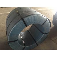 Buy cheap 12.5/12.7mm,15.24mm LRPC (uncoated Seven-Wire for Prestressed) from wholesalers