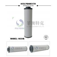 5 Micron Hydraulic Oil Filter Element Replacement Fiberglass Material 0850R020BN / HC Model for sale