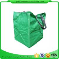 Wholesale Heavy Duty Vegetable Planter Bags , Organic Grow Bags With PP Material from china suppliers